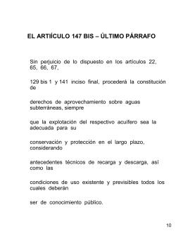 EL ARTIÍCULO 147 BIS – ÚLTIMO PÁRRAFO