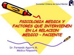 Relación Médico paciente Dr Aguirre
