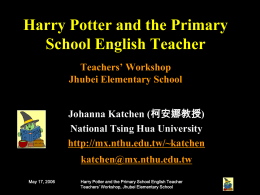 Harry Potter and the Primary School EFL Teacher