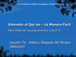 7. Wudu - Understand Quran Academy