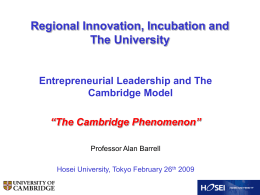 Regional Innovation, Incubation and The University