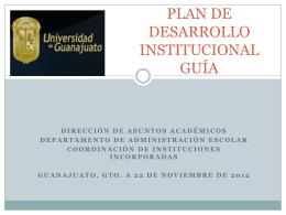 guía para elaborar plan de desarrollo institucional