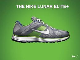 lunar elite +