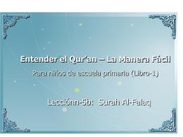 Envidia - Understand Quran Academy