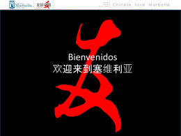 ChineseLoveMarbella-Presentation 1