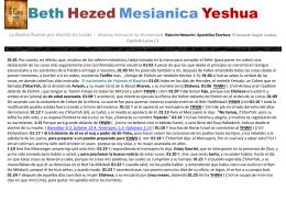 Beth Hezed Mesianica Yeshua - Inicio MINISTERIOS BETH HEZED