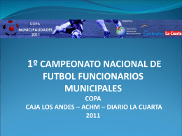 1º CAMPEONATO NACIONAL DE FUTBOL FUNCIONARIOS