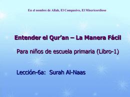 Que se esconde - Understand Quran Academy