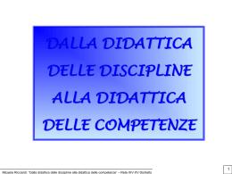 Dalla didattica delle discipline alla didattica delle competenze I