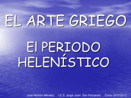 ARTE GRIEGO - IES JORGE JUAN / San Fernando