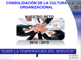 consolidación de la cultura organizacional