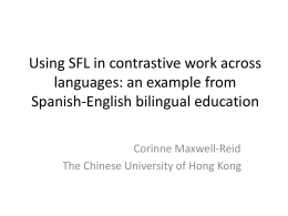 Using SFL in contrastive work across languages: an example from