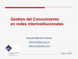 Gestión del Conocimiento en redes interinstitucionales