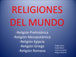 religión de la Antigua
