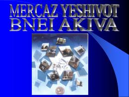 El Mercaz Yeshivot Bnei Akiva