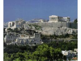 Grecia clásica. Acrópolis de Atenas