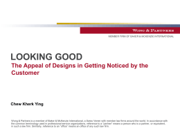 """Looking Good"" - The Appeal of Designs in Getting Noticed"