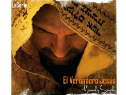 20140528 Serie Marcos amar a Dios y amar al projimo