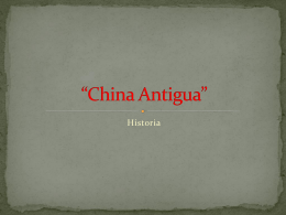 China Antigua
