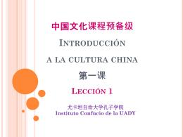 Introducción al chino mandarín