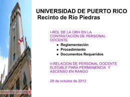 Alys Rosa - Universidad de Puerto Rico, Recinto de Río Piedras