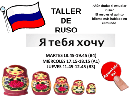 Aún tienes dudas acerca de estudiar ruso,El idioma ruso es el