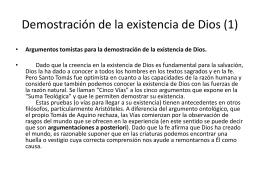 Demostración de la existencia de Dios (1)