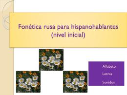 La fonética rusa para principiantes