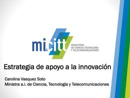 Estrategia gubernamental de apoyo a la innovación