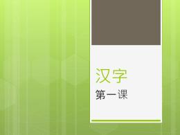 Sobre el curso介绍• Asistencia: >80% 2 veces llegar tarde más de