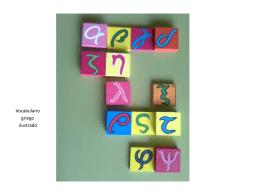 Ilustrar vocabulario griego