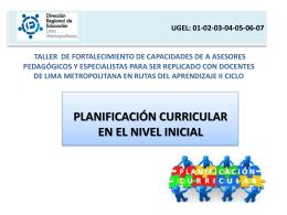 Planificación Curricular en el Nivel Inicial (primer día)