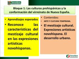 Arte y cultura temprana