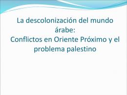 La descolonización