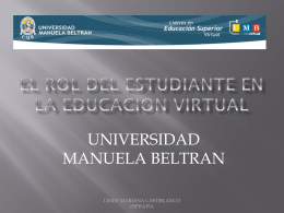 EL ROL DEL ESTUDIANTE EN LA EDUCACION VIRTUAL