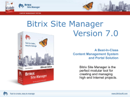 Bitrix Site Manager Version 7.0