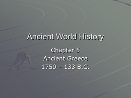 Ancient World History - Ash Grove R-IV