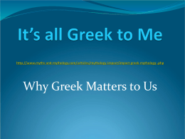 It's all Greek to Me http://www.myths-and