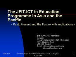 Overview of JFIT_ICT in Education