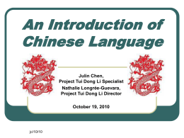 Chinese as a foreign or second language