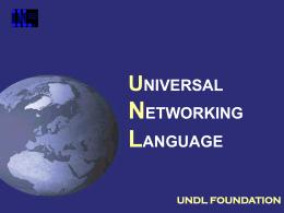 Herein-UNL presentation