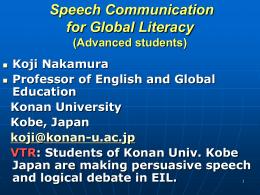甲南大学夏期社会人講座 2002
