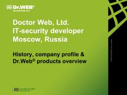 Слайд 1 - Dr. Web