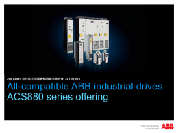 ABB Industrial drives, ACS880 drive series