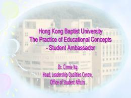 創校時期的香港教育概況