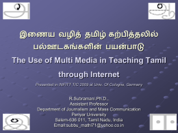The Use of Multi Media in Teaching Tamil through Internet