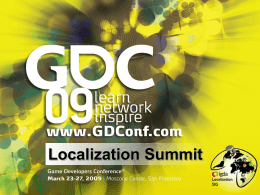 GDC 2005