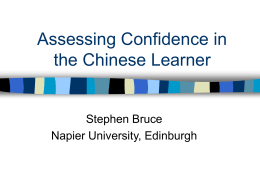Assessing Confidence in Objective Testing