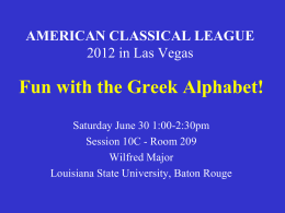 ELEMENTARY GREEK - GREEK help at LSU