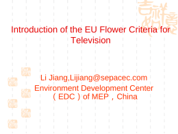 Introduction of the EU Flower Criteria for Television